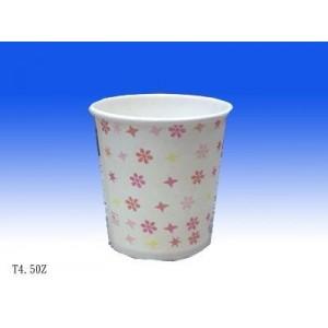 4.5安士紙杯  每箱2000隻