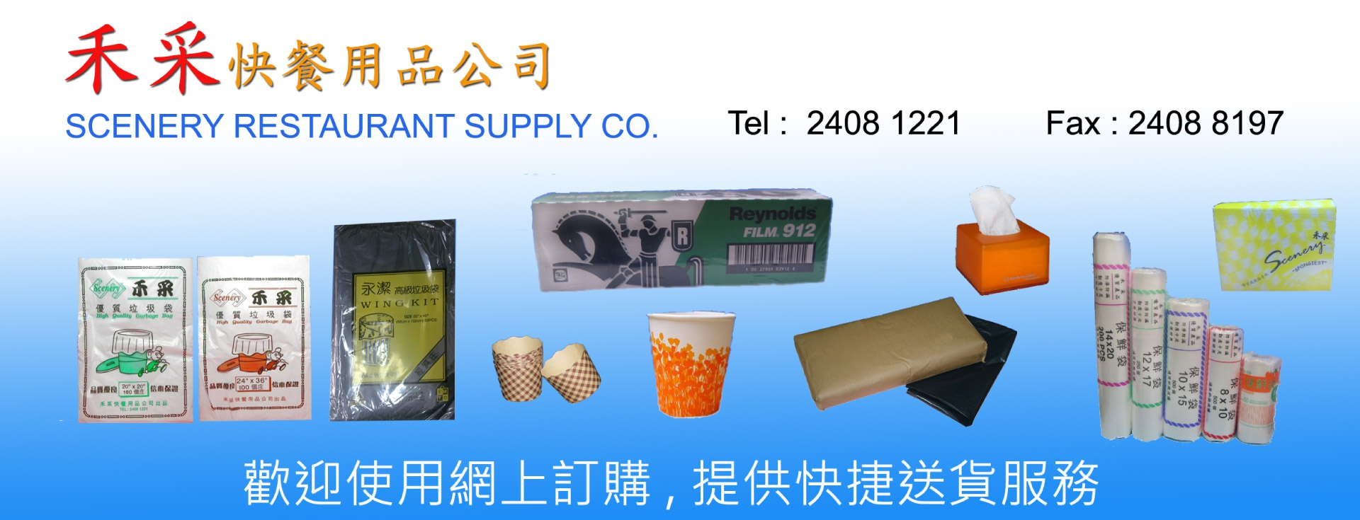Plastic-Product-Banner-One
